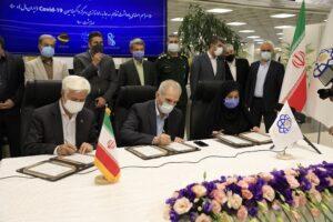 مرکز واکسن کرونا ایران مال